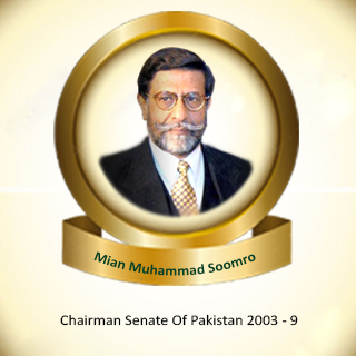 Mian-Muhammad-Soomro