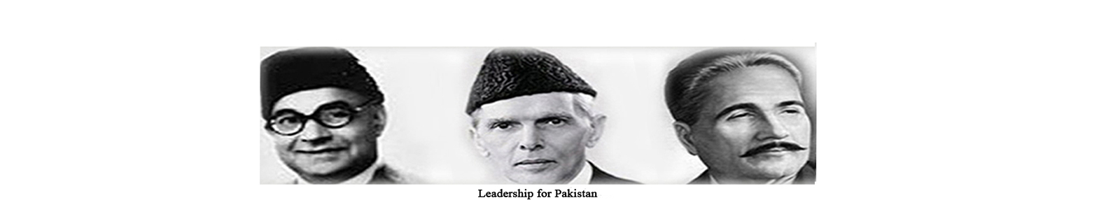 Leadership-For-Pakistan-Header-Image